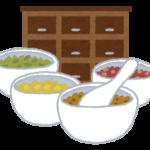 漢方薬の話「葛根湯」